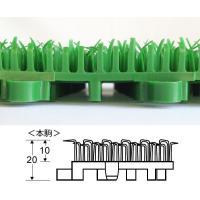 人工芝 ジョイント 日本製 コンドル 若草ユニット (60×90cm) 1枚