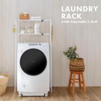 タオル掛け付 ランドリーラック 洗濯機ラック 収納 送料無料