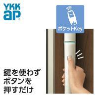 ■カギを出さずにボタン1つで開け閉め リモコンをポケットやカバンの中に入れておけば、ドアハンドルのボ...