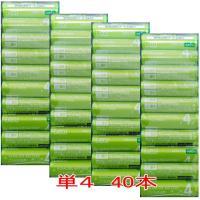 アルカリ 単4電池40本セット【単4乾電池】