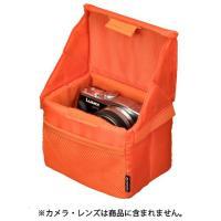 《新品アクセサリー》 HAKUBA(ハクバ) フォールディングインナーソフトボックス A オレンジ〔メーカー取寄品〕