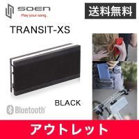 最先端技術を詰め込んだ Bluetooth 対応ワイヤレススピーカー  コンパクトに持ち運べ、小さな...