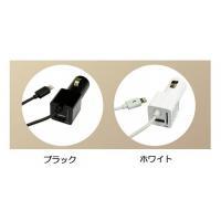 強力!高速!安心充電! Protek USBポート搭載Lightningカーチャージャー ブラック