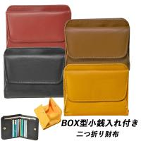 レディース二つ折り財布 カード入れ6箇所 小銭入れはBOXタイプ、使いやすい外側オープン式 札入れx...