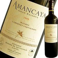【伝説のラフィットが2380円!!】 あのシャトー・ラフィットがわずか2380円で物凄いワインを造っ...