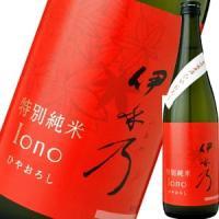 (日本酒 純米吟醸酒)伊乎乃(いおの)・特別純米(無濾過)原酒ひやおろし 2018 wine