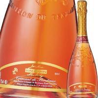 世界No.1スパークリングに選ばれた【まるで貴婦人のシャンパン】!!!『この値段でこの味はすごい!!...