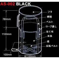 耐候性フレキシブル コンテナ バッグ 丸型 フレコンバック AS-002 BLACK 1年耐候 50袋 大型土のう袋 コンテナバッグ トン袋 トンバッグ yojo 02