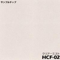タペシート HCF-02 クリアーミスト 幅 920mm 長さ 1m ガラスフィルム すりガラス 目隠し 曇りガラス フィルム 窓 装飾 ウィンドーフィルム|yojo|02