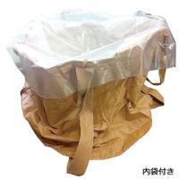 フレキシブルコンテナバッグ 内袋付き 丸型 反転ベルトあり 1トン用 10枚|yojo|03