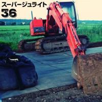 特長 ●2000トン/平米の重量に耐える丈夫でしっかりした製品です。 ●18kgの軽量で、扱いやすい...
