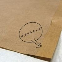 柱養生紙 3.5〜4寸用 「無地」 30本 養生材 柱の保護に|yojo|02