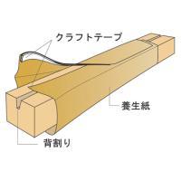 柱養生紙 3.5〜4寸用 「無地」 30本 養生材 柱の保護に|yojo|04