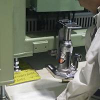 スライディングペーパー SR-E1 初心者向け 550mm×50m 厚さ:0.15mm 機械移動 重量物 移動 微調整|yojo|04