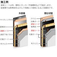 TAIHO 遮音シート 住宅用壁下地材 TS-20 25本 厚み2.0mm 940mm×5m 防音建材 防音 壁 防音シート yojo 03