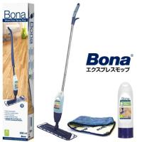 Bona エクスプレスモップ 1セット スプレーモップ フローリング クリーナー 掃除 用具 道具 用品 床 ワックス 回転 yojo