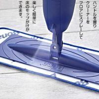 Bona エクスプレスモップ 1セット スプレーモップ フローリング クリーナー 掃除 用具 道具 用品 床 ワックス 回転 yojo 02