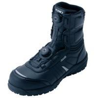 イグニオ IGS1067 ブーツ A種セーフティシューズ 普通作業用 yojo 02