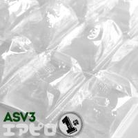 エアピロ ASV3 片面フラットタイプ 梱包用エアークッション 約2350粒入り|yojo
