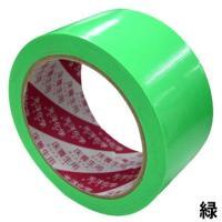 光洋化学 養生テープ カットエース 50mm×25m 30巻 FG 緑/FB 青/FW 白 まとめ買い|yojo|02