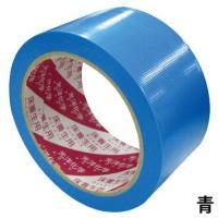 光洋化学 養生テープ カットエース 50mm×25m 30巻 FG 緑/FB 青/FW 白 まとめ買い|yojo|03