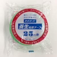 光洋化学 養生テープ カットエース 50mm×25m 30巻 FG 緑/FB 青/FW 白 まとめ買い|yojo|06