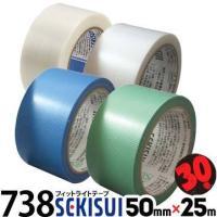特長 ●テープのタテ糸に再生PET繊維を使用しています。 ●焼却処分時のCO2排出量を10%以上削減...
