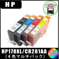 メール便対応で送料も安い! ☆CR281AA・増量タイプ (4色マルチパック)☆ HP対応互換インク...