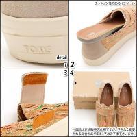 TOMS Shoes トムス レディース シューズ 靴 スリッポン スニーカー コルク柄