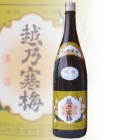 (新品商品)越乃寒梅 白ラベル 1800ml 日本酒 越乃寒梅 石本酒造