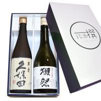 お歳暮 ギフト 獺祭 日本酒 飲み比べセット 獺祭 だっさい 純米大吟醸 磨き45 久保田 萬寿 純米大吟醸 720ml×2本 ランキング