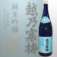 ●越乃寒梅 灑(さい)純米吟醸酒  高級酒米、五百万石と山田錦を低温熟成させ 日本酒が初めての方にも...