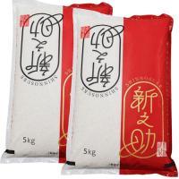 お米 米 新之助 10kg (5kg×2) 令和2年産 送料無料 あすつく リピート多数 高評価多数 産地直送米 一等米 新潟 白米 コシヒカリ