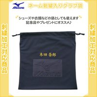 ■情報 ネーム刺繍を入れておしゃれなグラブ袋にしちゃおう!!  野球のグローブ袋以外にも バスケット...