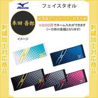 ■情報 刺繍加工をしてオリジナル商品をつくちゃおー♪  通常600円の名入れが、なんと200円に!!...