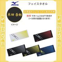 ■情報 通常600円の名入れがな、なんと無料に!! 刺繍加工をしてオリジナル商品をつくちゃおー♪ ラ...