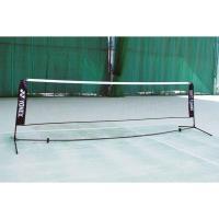 ■情報 ソフトテニス練習用ポータブルネット。練習スペースを有効活用。 素材:ネット/ナイロン、ポール...