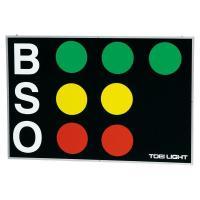 ■情報 見やすい大型ボードを採用。裏面はホワイトボードとして使用できる万能カウンター サイズ:幅90...