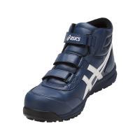 ■情報 JSAA規格A種認定品。A種 ガラス繊維強化樹脂の軽量先芯を使用。靴底のかかと部には、アシッ...