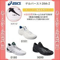 ■品番 TBF333  ■商品名 GELBURST 20th Z  ■メーカー希望小売価格 ¥162...