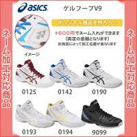 ■情報 バスケットシューズに名入れをしてオリジナル商品をつくちゃおー♪  ・一ヶ所のネーム価格は60...