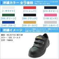 安全靴 スニーカー 軽量短靴マジック 名入れ おしゃれ 作業靴(yt500)