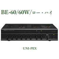 ユニペックス  卓上形ベーシックアンプ<代引不可> BE-60
