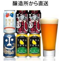 よなよなエール 名称:ビール アルコール度数5.5% 原材料:麦芽・ホップ  賞味期限:製造から5か...