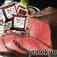 お取り寄せグルメ 直火焼 ローストビーフ セット ディナー オードブル 母の日 父の日 人気 2019 ご飯のお供 お肉 牛肉 赤身