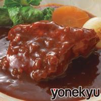 現代の名工 道場六三郎監修 大きめにカットした牛肉は、真空調理で箸でほぐれるほどのやわらかさに。隠し...