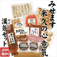 【商品内容】瀬戸内六穀豚使用 大きな餃子 680g(20個)、豚肉の味噌煮込み 450g、国産鶏肉・...