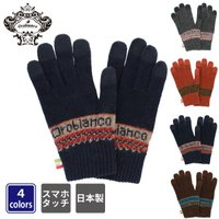 カジュアルスタイルに似合う、スマホ操作にも対応しているニット手袋。  オロビアンコらしいカラーリング...