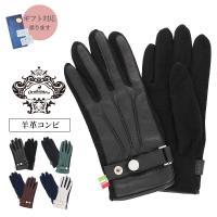 ベルテッドデザインとレザーコンビの男性らしいハードな手袋。  ベルトは2段階に調節ができます。 革の...