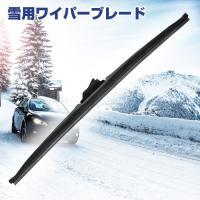商品説明 今年も雪用ワイパーの季節がやってまいりました! 降雪地域の方にはおなじみのワイパー。 ヨロ...